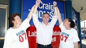 Craig Thomson 2007